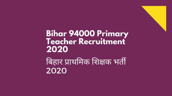 Bihar 94000 Primary Teacher Recruitment 2020