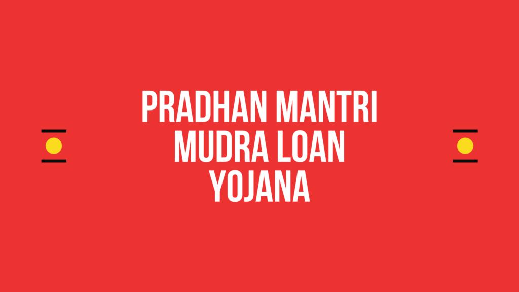 Pradhan Mantri Mudra Loan Yojana | प्रधानमंत्री मुद्रा लोन योजना 2020 | Mudra loan scheme | mudra yojana loan | मुद्रा ऋण के लिए दस्तावेज | पीएम शिशु मुद्रा | PMMY |