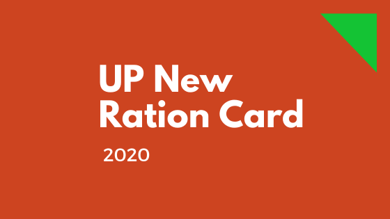 Up New ration card-2020