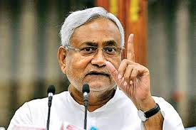 -2020 Bihar Legislative Assembly electionNitish Kumar