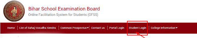 ofss bihar intermediate online admission 2020