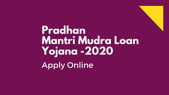pradhan mantri mudra loan yojana