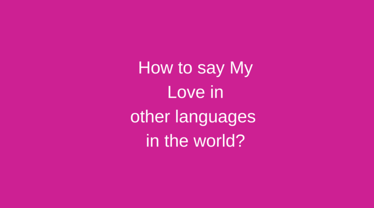 How to say My love in other languages in the world?