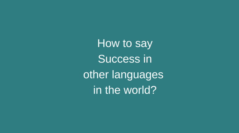 How to say Success in other languages in the world?