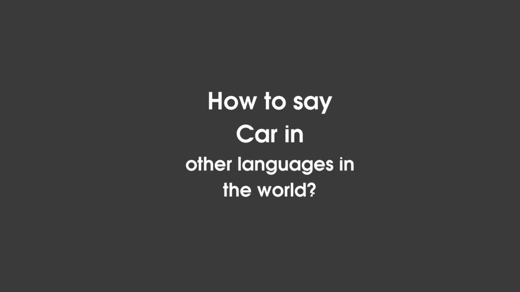 How to say Car in other languages in the world?