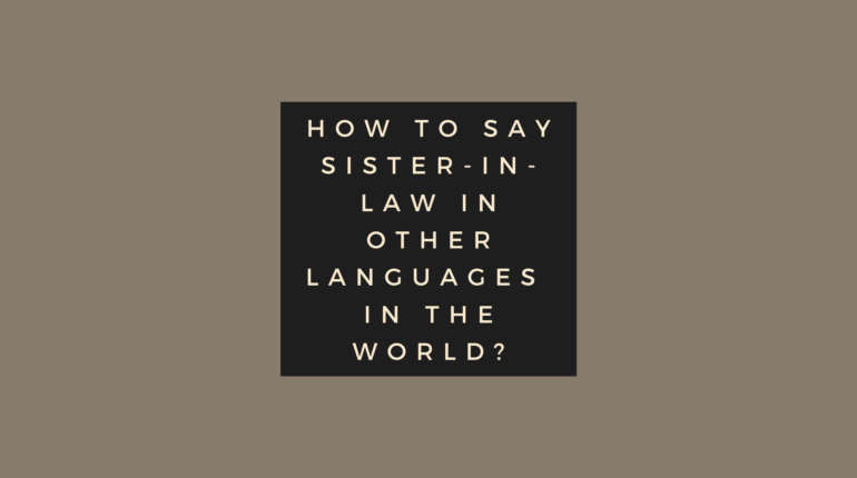 How to say sister-in-law in other languages ​​in the world?