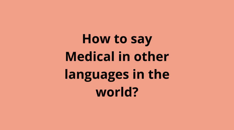 How to say Medical in other languages in the world?